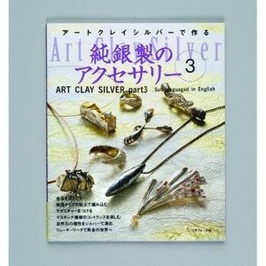 Art Clay bok jap./eng.översättn. 256 x 213 - ISBN 4-529-03408-9 64 sidor instruktion