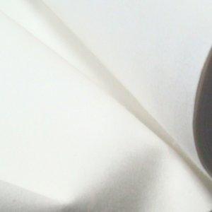 Duktyg Molton Metervara vattenresistent 100cm Vit