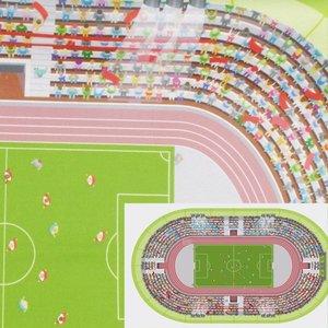 Lekmatta - Stadium